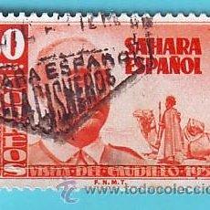 Sellos: SAHARA 1951, EDIFIL 88, VISITA DEL GENERAL FRANCO, USADO/S. Lote 36289229
