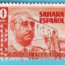 Sellos: SAHARA 1951, EDIFIL 88, VISITA DEL GENERAL FRANCO, USADO/S. Lote 36289241