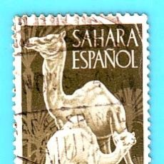 Sellos: SAHARA 1951, EDIFIL 93, DIA DEL SELLO, USADO/S . Lote 36289413