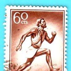 Sellos: SAHARA 1954, EDIFIL 115, PRO INFANCIA, USADO/S. Lote 36289510