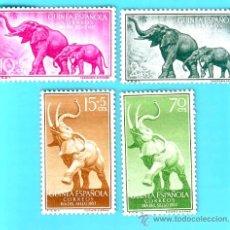 Sellos: GUINEA 1957, EDIFIL 369 AL 372, DIA DEL SELLO, NUEVO/S CON FIJASELLOS. Lote 36291916