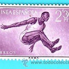 Sellos: GUINEA 1958, EDIFIL 382, SERIE BASICA, USADO/S. Lote 36292140