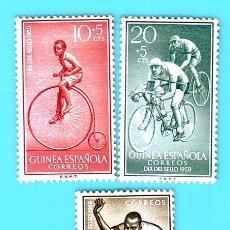 Sellos: GUINEA 1959, EDIFIL 395 AL 397, DIA DEL SELLO, NUEVO/S CON FIJASELLOS. Lote 36292410