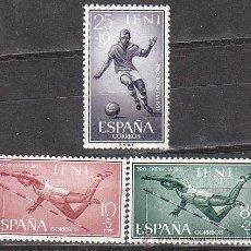 Sellos: IFNI EDIFIL 176/8, SALTO DE ALTURA Y FUTBOL, PRO INFANCIA 1961, NUEVO CON SEÑAL DE CHARNELA. Lote 36292800