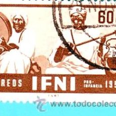 Sellos: IFNI 1953, EDIFIL 98, PRO INFANCIA, USADO/S. Lote 36294088