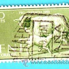 Sellos: IFNI 1958, EDIFIL 155, PRO INFANCIA, USADO/S. Lote 36330336