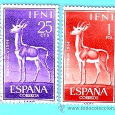 Sellos: IFNI 1964, EDIFIL 203 Y 205, PRO INFANCIA, USADO/S . Lote 36340734
