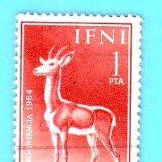 Sellos: IFNI 1964, EDIFIL 205, PRO INFANCIA, USADO/S . Lote 36340770