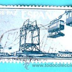 Sellos: IFNI 1965, EDIFIL 210, XXV AÑOS DE PAZ, USADO/S. Lote 36340850