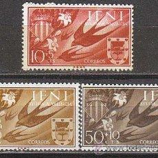 Sellos: IFNI EDIFIL 142/4, AYUDA A VALENCIA, NUEVOS CON SEÑAL DE CHARNELA. Lote 36355117