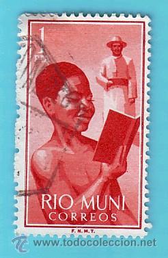 RIO MUNI , EDIFIL 4, NIÑO INDIGENA, USADO/S (Sellos - España - Colonias Españolas y Dependencias - África - Río Muni)