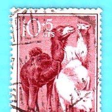 Sellos: IFNI 1959 , EDIFIL 159, PRO INFANCIA, FAUNA, USADO/S. Lote 36410870