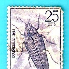 Sellos: IFNI 1964 , EDIFIL 200, DIA DEL SELLO, INSECTOS, USADO/S. Lote 36411065