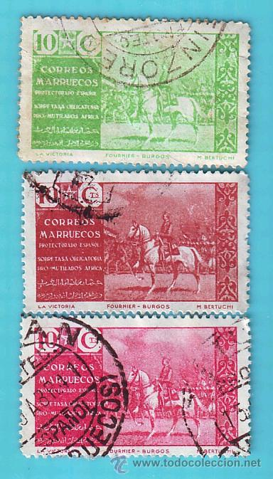 MARRUECOS 1941 , EDIFIL 13, 14 Y 15, PRO MUTILADOS DE GUERRA, USADO/S (Sellos - España - Colonias Españolas y Dependencias - África - Marruecos)