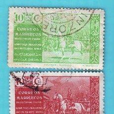 Sellos: MARRUECOS 1941 , EDIFIL 13, 14 Y 15, PRO MUTILADOS DE GUERRA, USADO/S. Lote 36411136