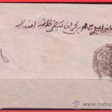Sellos: 1892 CORREO JERIFIANO (FEZ) CUBIERTA.. Lote 36480470