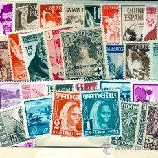 Sellos: COLONIAS ESPAÑOLAS. LOTE 34 SELLOS VARIAS COLONIAS AFRICANAS. Lote 36647384