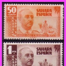 Sellos: SAHARA 1951 VISITA DEL GENERAL FRANCO, EDIFIL Nº 88 A 90 (*). Lote 36728184