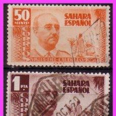 Sellos: SAHARA 1951 VISITA DEL GENERAL FRANCO, EDIFIL Nº 88 A 90 (O). Lote 36728197