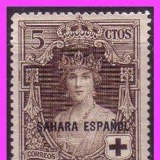 Sellos: SAHARA 1926 PRO CRUZ ROJA ESPAÑOLA, EDIFIL Nº 13 * *. Lote 36728219