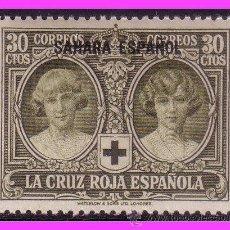Sellos: SAHARA 1926 PRO CRUZ ROJA ESPAÑOLA, EDIFIL Nº 18 * *. Lote 36729410