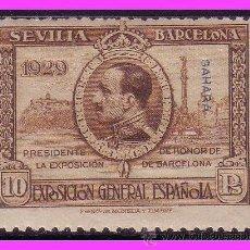 Sellos: SAHARA 1929 EXPOSICIONES DE SEVILLA Y BARCELONA, EDIFIL Nº 35 * *. Lote 36729545