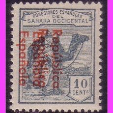 Sellos: SAHARA 1931 SELLOS DE 1924 HABILITADOS, EDIFIL Nº 36AHH * * VARIEDAD, NO CATALOGADA. Lote 36729891