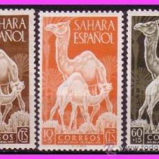 Sellos: SÁHARA 1951 DÍA DEL SELLO, EDIFIL Nº 91 A 93 * . Lote 36737896