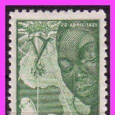 Sellos: SÁHARA 1951 V CENT. ISABEL LA CATÓLICA, EDIFIL Nº 87 * * . Lote 36737926