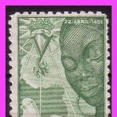 Sellos: SÁHARA 1951 V CENT. ISABEL LA CATÓLICA, EDIFIL Nº 87 (*). Lote 36737937