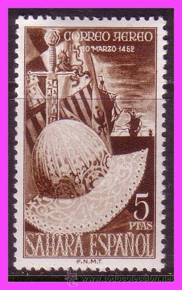 SÁHARA 1952 V CENT. FERNANDO EL CATÓLICO, EDIFIL Nº 97 * * (Sellos - España - Colonias Españolas y Dependencias - África - Sahara)