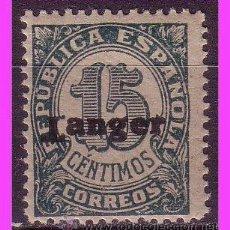Sellos: TÁNGER 1939 SELLOS DE ESPAÑA HABILITADOS, EDIFIL Nº 116HEA * *. Lote 36814872