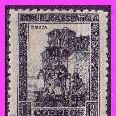 Sellos: TÁNGER 1938 SELLOS DE ESPAÑA HABILITADOS, EDIFIL Nº 138 * . Lote 36819533