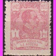 Sellos: LA AGÜERA 1923 ALFONSO XIII, EDIFIL Nº 24 * * . Lote 36822348