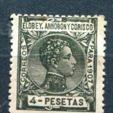Sellos: EDIFIL 48 DE ELOBEY .... 4 PTS AÑO 1907. NUEVO CON FIJASELLOS.. Lote 37072961