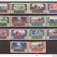 Sellos: MA246-L3929. MAROC MAROCCO MARRUECOS ESPAÑOL AGRICULTURA 1944 (ED 246/59**) SIN CHARNELA.MAGNIFI . Lote 18603211