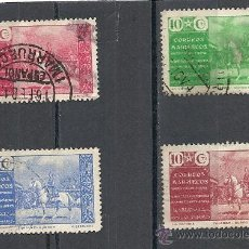 Sellos: MARRUECOS BENEFICIENCIA 1941, EDIFIL Nº 13/16, PRO-MUTILADOS DE GUERRA, GENERAL FRANCO. USADO. Lote 37080958