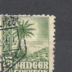 Sellos: TANGER 1948-1951, EDIFIL Nº 156, INDIGENAS Y PAISAJES. MATASELLADO. Lote 37083354
