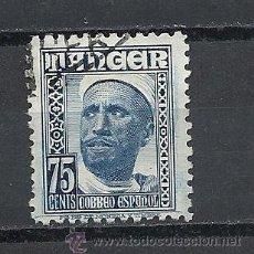 Sellos: TANGER 1948-1951, EDIFIL Nº 160, INDIGENAS Y PAISAJES. MATASELLADO. Lote 37083363