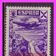 Sellos: MARRUECOS BENEFICENCIA 1943 SELLOS DE ESPAÑA HABILITADOS, EDIFIL Nº 30 *. Lote 37134675