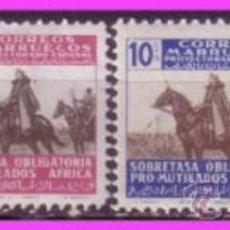 Sellos: MARRUECOS BENEFICENCIA 1945 PRO MUTILADOS EDIFIL Nº 32 A 35 * *. Lote 37134814