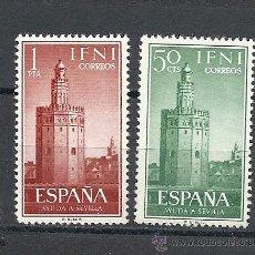 Sellos: IFNI 1963, EDIFIL Nº 193/194**, AYUDA A SEVILLA. Lote 37116454