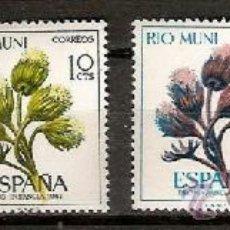Sellos: SELLO DE ESPAÑA COLONIAS RIO MUNI EDIFIL 76 A 79 AÑO 1967 PRO INFANCIA FLORA AGERATUM CANYZOIDES CAN. Lote 37148575
