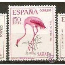 Francobolli: ESPAÑA SAHARA EDIFIL NUM. 262/4 ** SERIE COMPLETA SIN FIJASELLOS AVES NATURALEZA. Lote 226216360