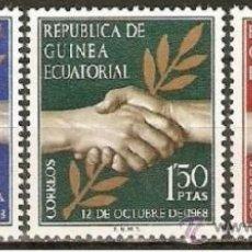 Sellos: REPUBLICA GUINEA ECUATORIAL EDIFIL NUM. 1/3 ** SERIE COMPLETA SIN FIJASELLOS. Lote 278688008