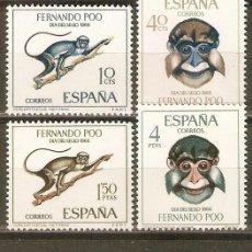 Francobolli: ESPAÑA FERNANDO POO EDIFIL NUM. 251/4 ** SERIE COMPLETA SIN FIJASELLOS. Lote 150761400