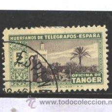 Selos: TANGER 1948 - GALVEZ NRO. 12 - HUERFANOS DE TELEGRAFOS - USADO. Lote 37754552