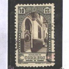 Sellos: TANGER 1949 - GALVEZ NRO. 30 - MUTUALIDAD DE CORREOS - USADO. Lote 37754571