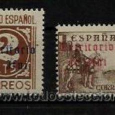 Sellos - Ifni colonias españolas cid cifras sobrecargados - 37817138