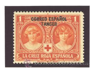 TANGER 1926 - EDIFIL NRO. 23 - PRO CRUZ ROJA - SIN GOMA (Sellos - España - Colonias Españolas y Dependencias - África - Tanger)